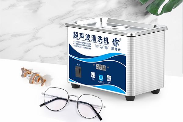 小型家用便携式超声波清洗机