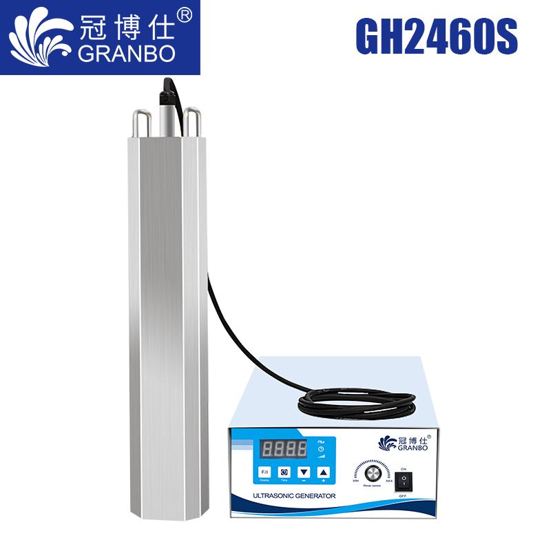 冠博仕GH2460S四面超声波振棒|600mm/1200W |清洗 乳化 分散 混匀 促融 支持定制