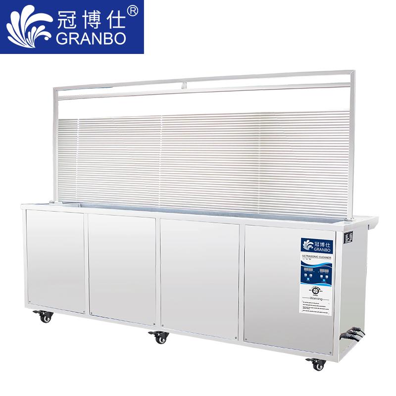冠博仕全自动专业百叶窗超声波清洗机  45L-960L可选 支持定制