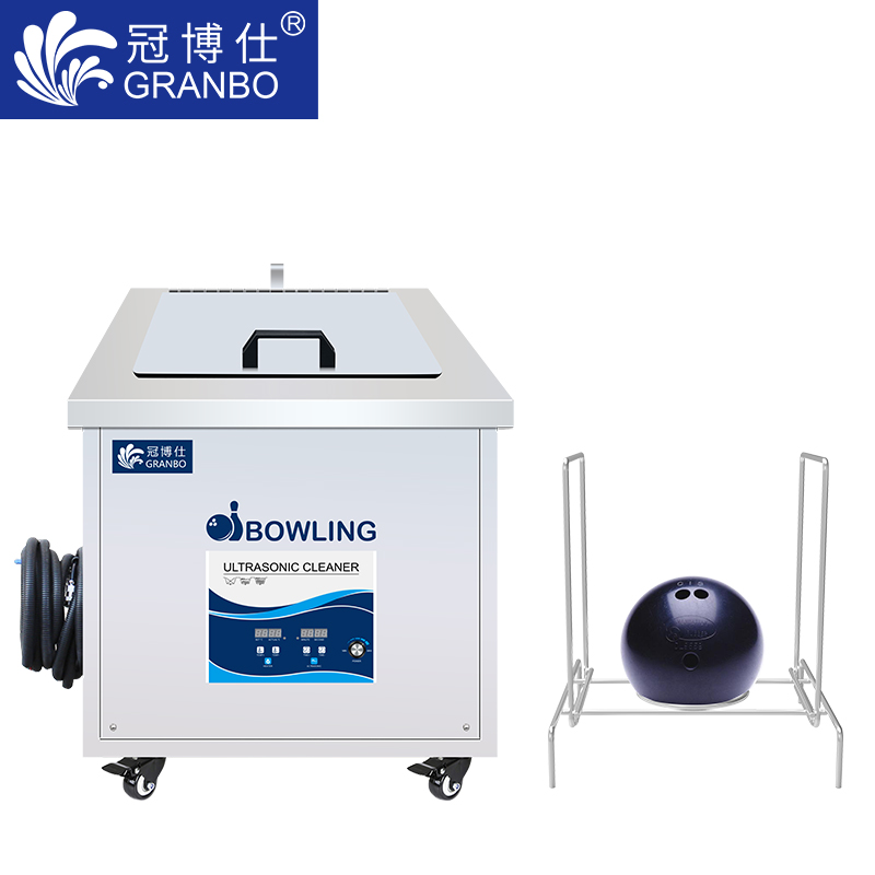 冠博仕保龄球专用超声波清洗机  配专用清洗篮子  支持定制