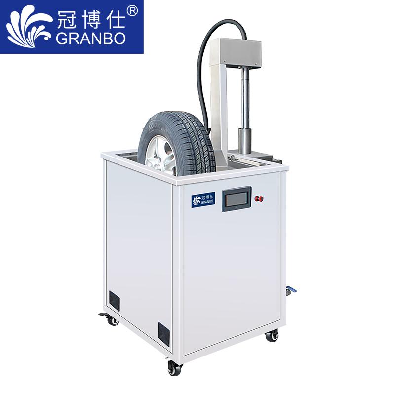 冠博仕  轮胎超声波清洗机  工业单槽机 带升降  支持定制