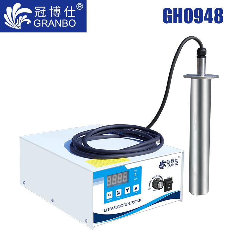 冠博仕GH0948超声波振棒|420mm/450W |清洗 乳化 分散 混匀 促融 支持定制