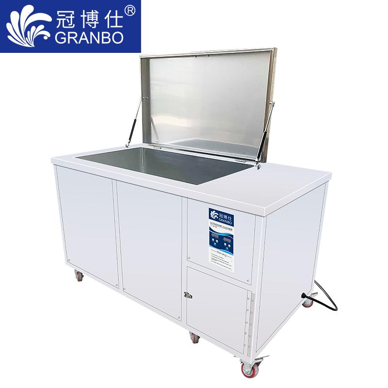 冠博仕超声波清洗机   大型工业单槽机   非标定制