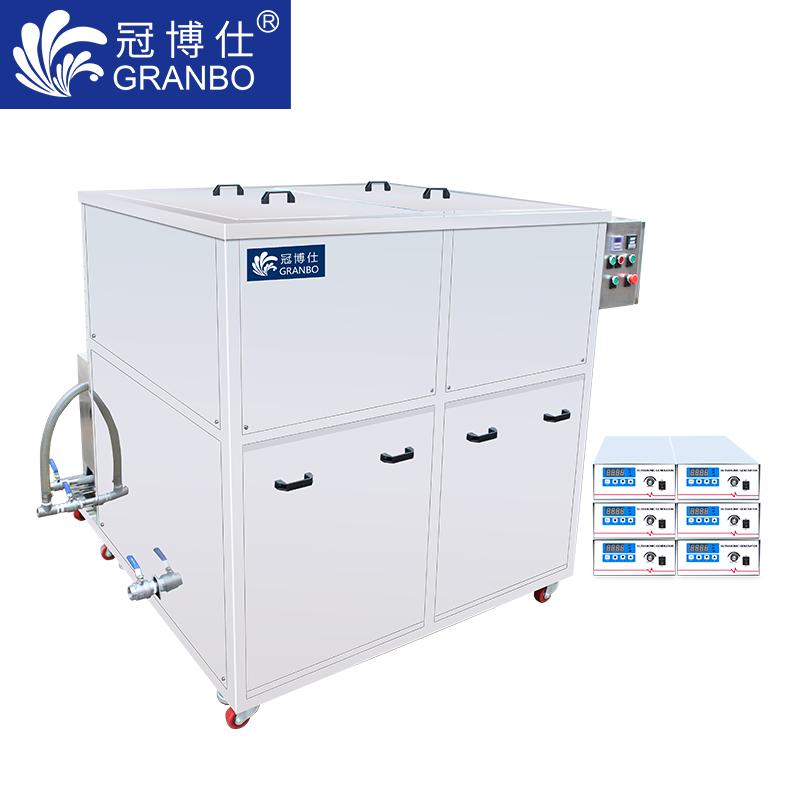 冠博仕超声波清洗机   大型工业单槽机   带过滤循环系统   支持定制