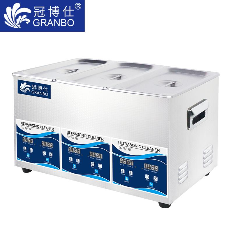冠博仕GS30306 超声波清洗机  |3X6.5L/3X180W|小型3槽机   支持定制