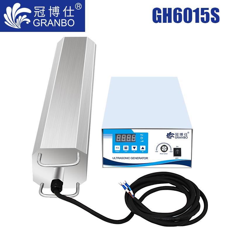 冠博仕GH6015S四面超声波振棒 1500mm/3000W  清洗 乳化 分散 混匀 促融 支持定制