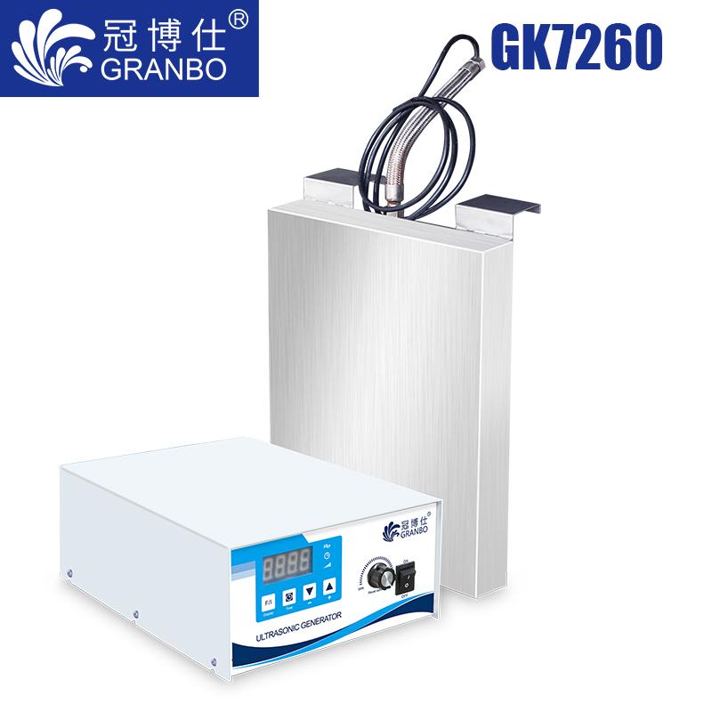 冠博仕GK7260超声波振板功率3600W  支持定制