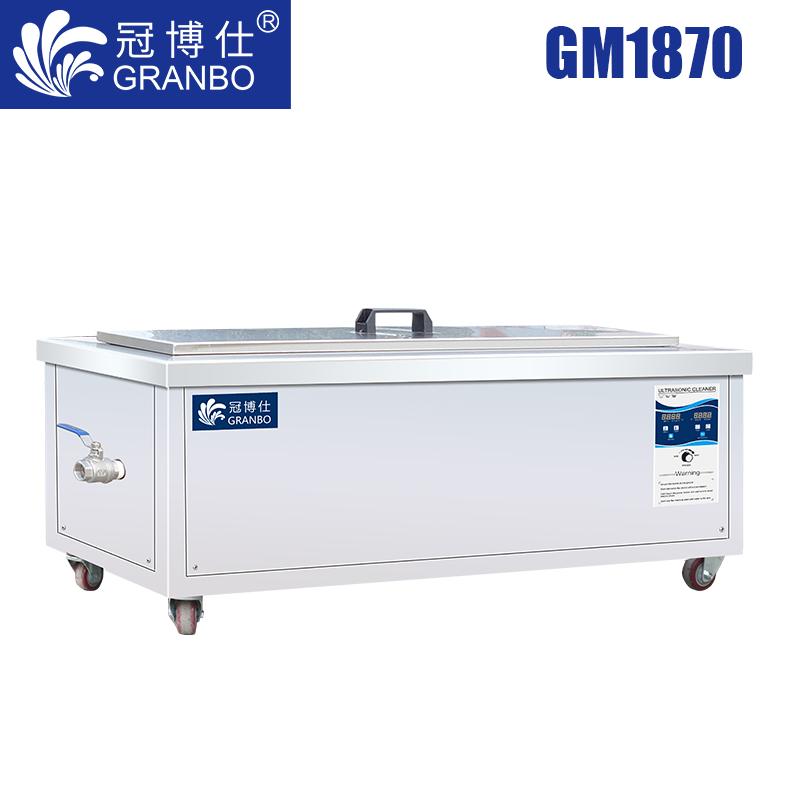 冠博仕GM1870超声波清洗机 70L/900W 可调  长条型工业单槽机 支持定制