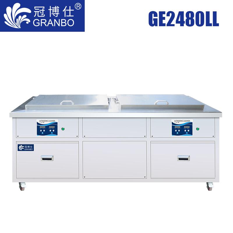 冠博仕GE2480LL 双槽超声波清洗机 88L/1200W支持定制