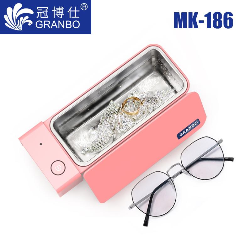 冠博仕MK-186超声波清洗机|功率15W/600ML容量|家用商用塑胶机