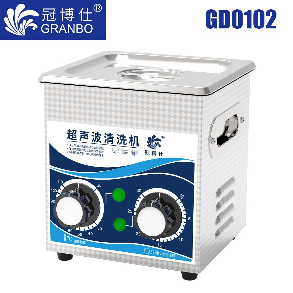 冠博仕GD0102超声波清洗机|2L/60W|机械定时调温